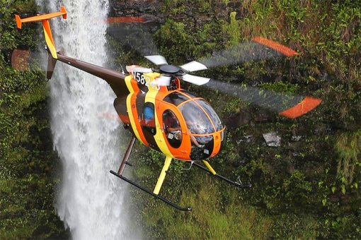 Helicopter Tour Volcanoes and Waterfalls