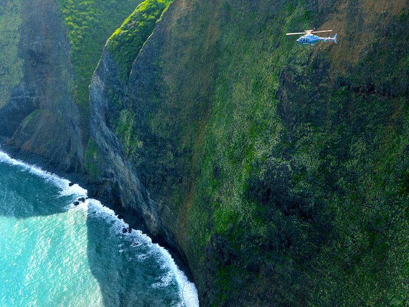 Volcano Kohala Landing